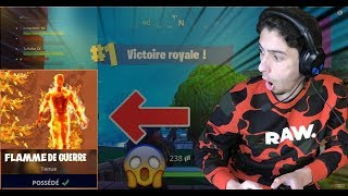 CE SKIN ME REND INVINCIBLE SUR FORTNITE BATTLE ROYAL !