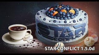 Играем в Star Conflict. Обзор обновления 1.5.0d. Перехватчики в бой!