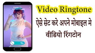 vyng video ringtone apk for android