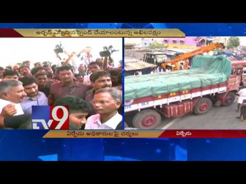 Yerpedu accident : Mohan Babu to console victims' families - TV9