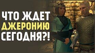 Джерония! Куалисы, Оружие, Броня и Орден! Mount&Blade:Prophesy of Pendor #9