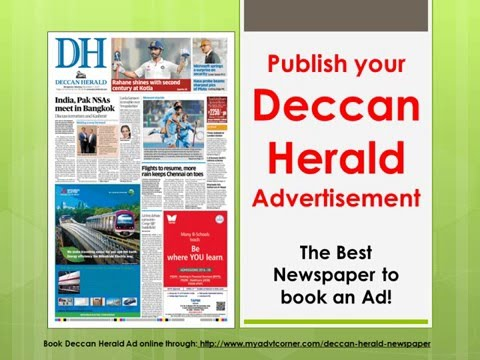 Deccan Herald Classified Advertisement, Deccan Herald Newspaper Ads - Myadvtcorner