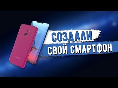 Smartphone Tycoon. СОЗДАЛИ СВОЙ СМАРТФОН!