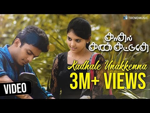 Kadhal Kan Kattuthe - Kadhale Unakkenna Pavam Seitheno Video Song | Trend Music