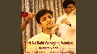 Virti Na Rahi Vairagi Ne Vandan (Reprise Version)