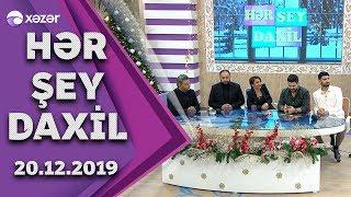 Hər Şey Daxil - Afşin, Zenfira, Ruslan, Rüstəm, Ülfət 20.12.2019