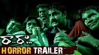 Raa Raa Movie Comedy Trailer #2 | Srikanth,Nazia | Latest Telugu Movie Trailes