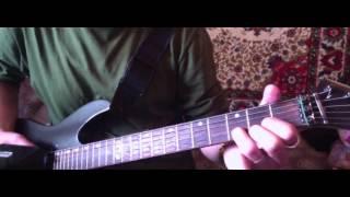 Как играть песню IOWA Улыбайся на гитаре. Аккорды, разбор