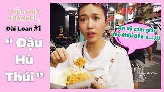 Du Lịch Đài Loan #1 Diệu Nhi Lần Đầu Ăn Đậu Hủ Thúi Và Cái Kết...   Follow Me