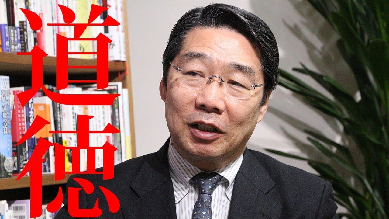 今の日本は「もうファシズムの玄関に来ている」!? 道徳の教科 ...