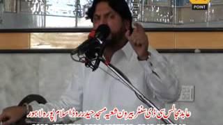 Zakir Iqbal Hussain Shah Bajarwala 7 September 2014 Shahadat Ali Akber as Niaz Baig Lahore