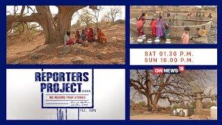 Maharashtra's Drought Impact On Women Health