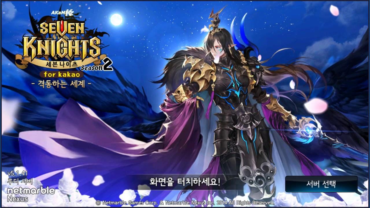 Seven Knights - NightCrow Teo Theme (Login Screen BGM)