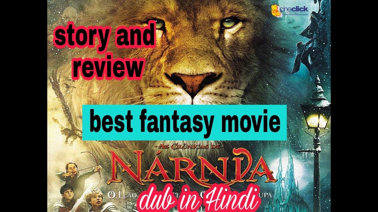 download the chronicles of narnia