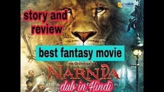 Narnia 4 Full Movie In Hindi 300mb Hd Video Download