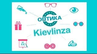 видео Линзы Dailies Aqua Comfort Plus 30 шт. в Калининграде. Бесплатная доставка
