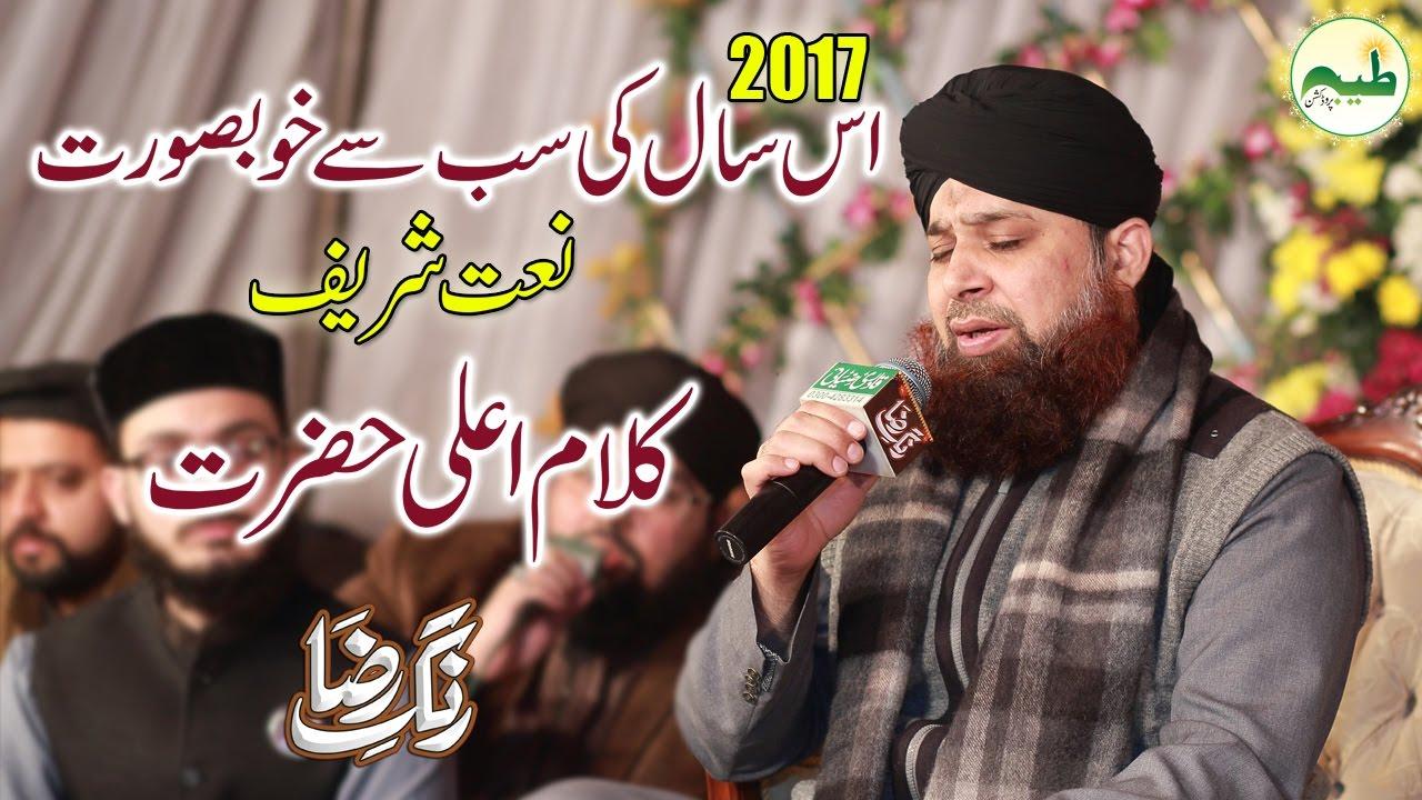 Urdu Panjabi English Arabic Sindhi Pashto Naats