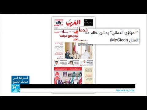 خطة وطنية لمكافحة التدخين في السعودية  - 11:22-2017 / 7 / 24