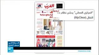 خطة وطنية لمكافحة التدخين في السعودية
