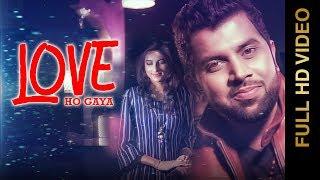 LOVE HO GAYA (FULL VIDEO) | HASSAN ALI | New Punjabi Songs 2018 | AMAR AUDIO