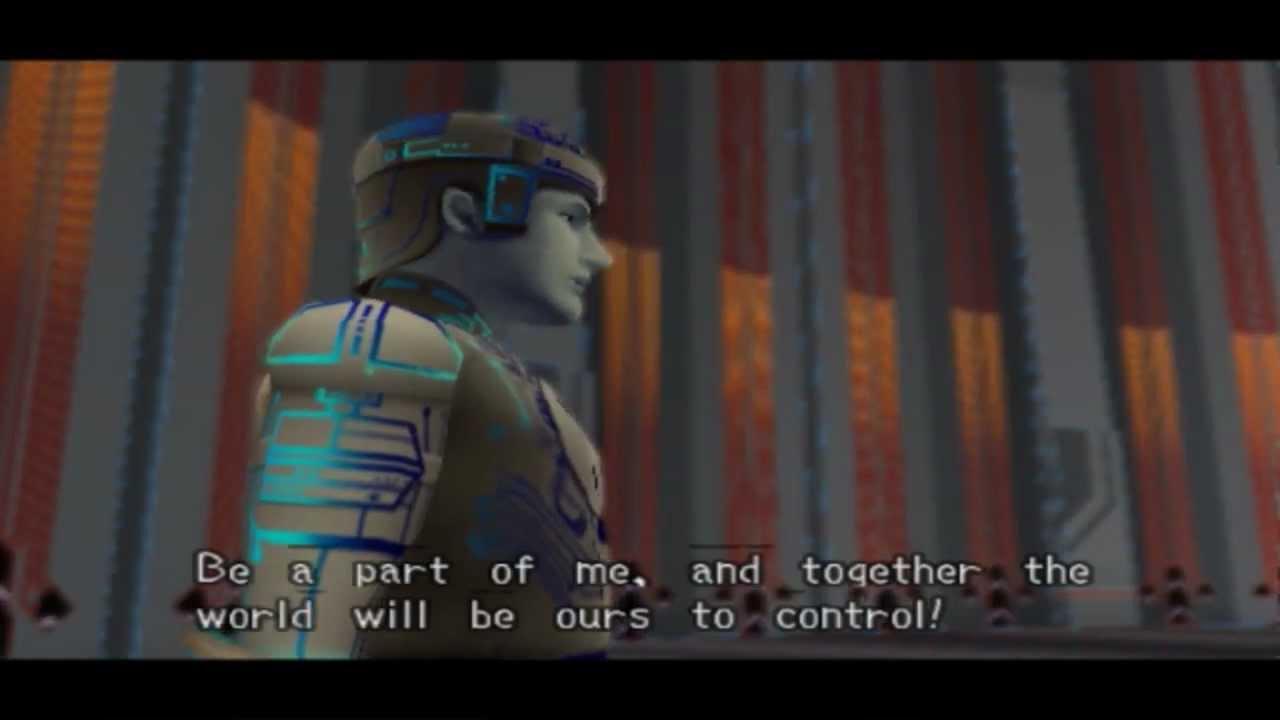 Tron double entendre Kingdom Hearts