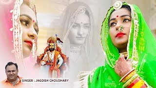 Twinkle Vaishnav का सबसे बढ़िया अंदाज में सुगणा बाई का शानदार गाना - Baba Ramdevji DJ Song | PRG