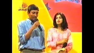 ShakthiTV's Illayaganam - Aired in late 1990s.
