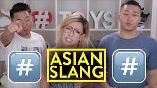ASIAN AMERICAN SLANG! thumbnail