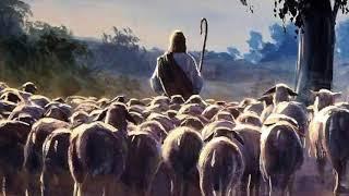 Пастырь - Стихотворение