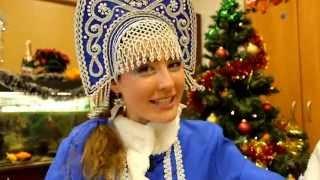 Невские праздники - Заказ Деда Мороза и Снегурочки в Петербурге.(, 2014-11-14T06:56:53.000Z)
