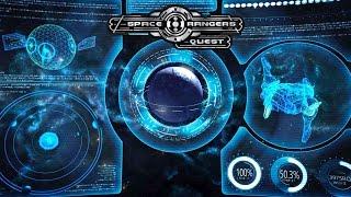 Space Rangers Quest - Почти Космические рейнджеры 3 , но в виде текстовых квестов в 2016 году