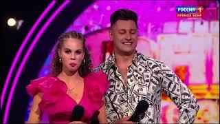 Танцы со звёздами 12 сезон 1 выпуск Дава и Дарья Палей.  Ча Ча Ча