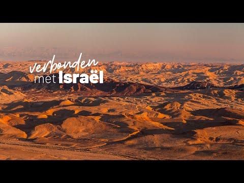 Verbonden Met Israël 2 Afl.13 Ds. Willem Glashouwer: Tekenen Van De Eindtijd