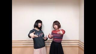 ご注文はラジオですか??~WELCOME【う・さ!】~ 41 種田梨沙 検索動画 12