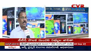 Face to Face with weather department Officer Raja Rao over Rains in the Telugu States | CVR News
