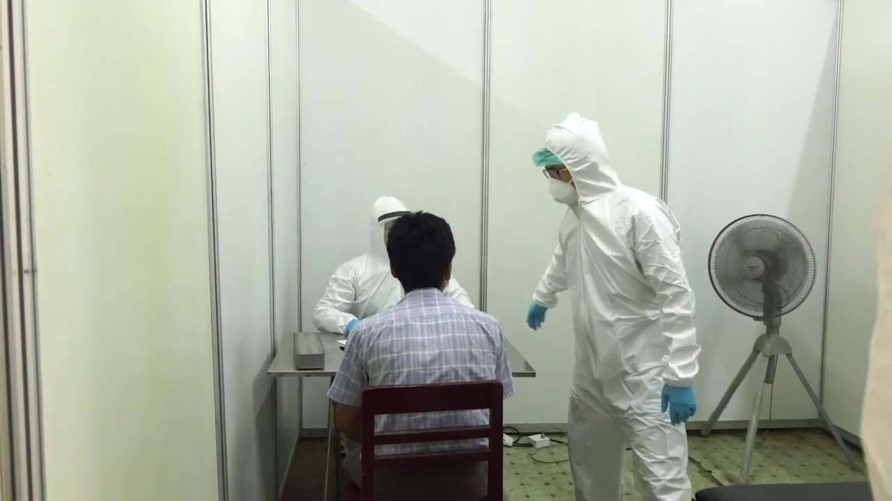 DVB - Fever Clinic အခမဲ့ဆေးခန်း ဧပြီ ၂၀ ရက် ...