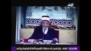 لحظة اغتيال الشيخ محمد سعيد رمضان البوطى