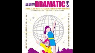 ベニバラ兎団プロデュースシアター 第9回公演のキャスト紹介になります...