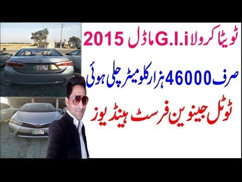car for sale toyota   corolla G.l.i 2015  