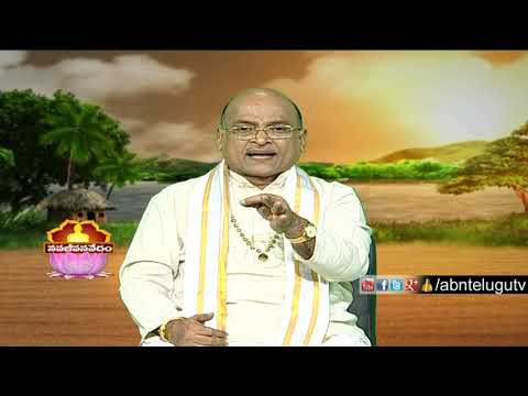 Garikapati Narasimha Rao | Nava Jeevana Vedam | Full Episode 1447 | ABN Telugu
