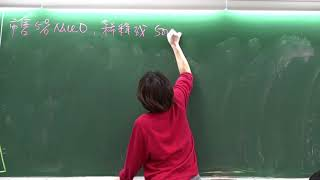 03 普通化學第三週重點影片:chapter 15 溶液(1) |賴意繡老師