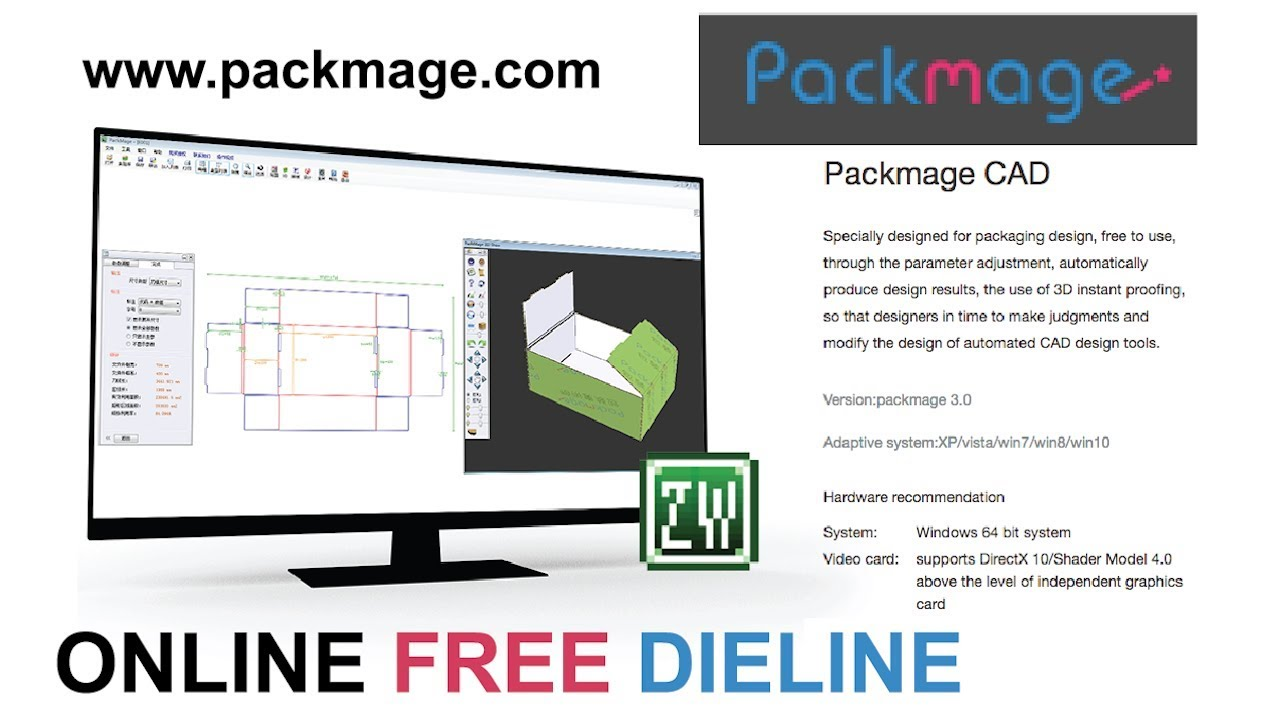 Automatic Dieline Online With Packmage 100 Free Youtube
