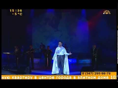 Караван Сарай - Сыңрау торна ( Уралҡайым )