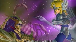 聖闘士星矢 聖域十二宮編#7「スカーレットニードル!最後のアンタレス」【PS2】   Saint Seiya: The Sancutuary - Milo