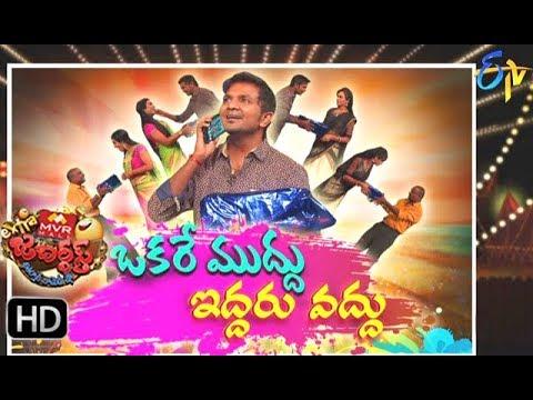 Extra Jabardasth|5th January 2018  | Full Episode | ETV Telugu
