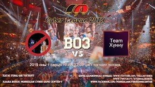 Team Хүннү vs Team No Pa & Mag | Cyber League 2019 Dota 2 | Шилдэг 4