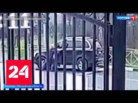 Зарезавший пешехода водитель заявил, что не справился с эмоциями - Россия 24