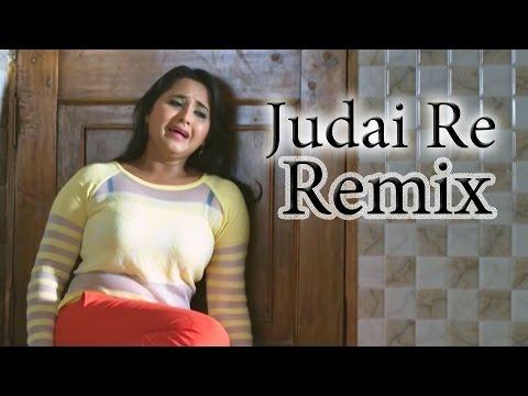 HD जुदाई Remix खेसारी के ॥ Dabang Aashiq - Full Video Song    Bhojpuri Sad Songs New 2016