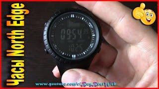 Алиэкспресс Часы North Edge | Oбзор часов North Edge для рыбака | Китайские часы North Edge.