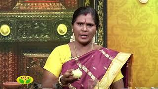 Parampariya Maruthuvam-Jaya tv Show